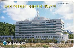 SOUTH KOREA - Building(W2000), 11/97, Used - Korea, South