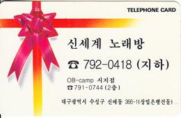 SOUTH KOREA - Faith(W2000), 06/97, Used - Korea, South