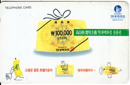 SOUTH KOREA - Hyundai Department Store(W2000), 03/97, Used - Korea, South