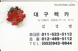 SOUTH KOREA - Roses(W2000), 04/97, Used - Korea, South