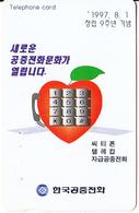 SOUTH KOREA - Korea Telecom Telecard(W2000), 08/97, Used - Korea, South
