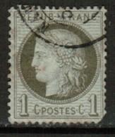 FRANCE  Scott # 50 FINE USED  (Stamp Scan # 520) - 1871-1875 Ceres