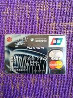 China Master Sample Card(with 88888888 Number),BMW Platinum Card - Télécartes