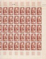 FRANCE N°839 Rattachement Du DAUPHINE, 1 Feuille De 50 Exemplaires Sans Charnière - Unused Stamps