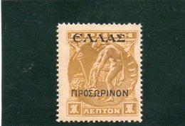CRETE 1908 * - Crète