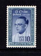 CEYLON      1960    Prime  Minister  Bandaranaika        MNH - Sri Lanka (Ceylon) (1948-...)