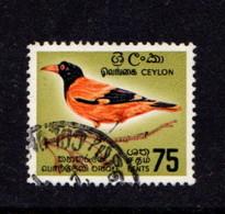 CEYLON      1964    75c  Multicoloured        USED - Sri Lanka (Ceylon) (1948-...)