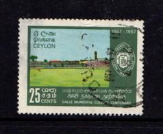 CEYLON      1967    Centenary  Of  Galle  Municipal  Council        USED - Sri Lanka (Ceylon) (1948-...)
