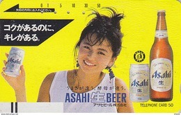 Télécarte Ancienne Japon / 110-19928 - FEMME & BIERE ASAHI - GIRL Woman & BEER Japan Front Bar Phonecard / B - 787 - Food