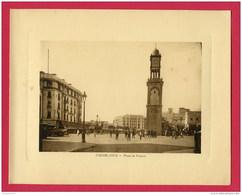 FORMAT CARTE POSTALE 22 X17,5 Cm (Réf : W 080) CASABLANCA Place De France (AFRIQUE MAROC) Année Env 1920 - Casablanca