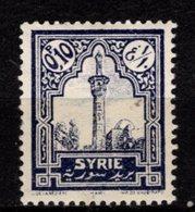 SYRIE - 1925 - YT N° 154 - * - Hana - Syria (1919-1945)