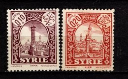 SYRIE - 1930 - YT N° 200 /201  - * - Hana + Alep - Syria (1919-1945)