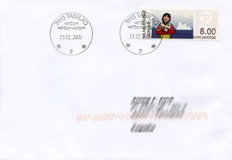 GREENLAND / GROENLAND (2009) - ATM - Receiving A Letter, Post, Iceberg - Distribuidores