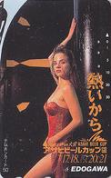 RARE Télécarte Japon / 110-129387 - BIERE & Femme - ASAHI BEER CUP & Erotic  BIKINI GIRL  Japan Phonecard - BIER - 651 - Advertising