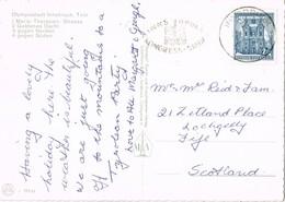 33352. Postal INNSBRUCK (Austria) 1976. Slogan Kongress Stadt. INNSBRUCK Tirol - 1945-.... 2ª República