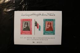 Afghanistan 508-509 Independence Nadir Shah Imperforate Souvenir Sheet Block MNH 1962 A04s - Afghanistan