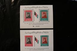 Afghanistan 508-509 Independence Nadir Shah Perf & Mperforate Souvenir Sheet Block MNH 1962 A04s - Afghanistan