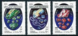 Afganistán Nº 1428/30 Nuevo - Afganistán