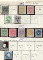 13598 St.Thomas & Prince Collection Vendue Par Page N°1, 3/4, 6/7, 10/4, 20 (*)/ °  1869-87  B/TB - St. Thomas & Prince