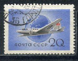 Y85 USSR 1958 2098 (2189) CIVIL AIRCRAFT FLEET OF THE USSR Aviation. Aircraft IL-14 - Polar Flights