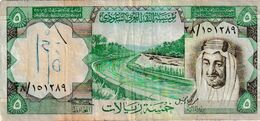Billete Arabia Saudita 5 Riyal 1977 P17b Usado Saudi Arabian - Arabia Saudita