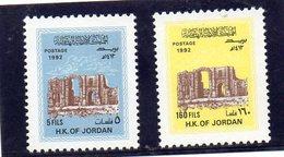 JORDAN 1993 ** - Jordanien