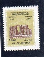JORDANIE 1993 ** - Jordania