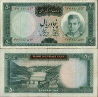 IRAN 50 RIALS ND - Iran