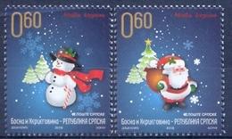 BHRS 2009-481-2 CHRISTMAS, BOSNA AND HERZEGOVINA-R.SRPSKA, 2v, MNH - Bosnien-Herzegowina