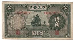 China Bank Of Communications 5 Yuan 1935 - Cina