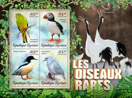 TOGO 2019 - Cranes, Rare Birds. Official Issue - Grues Et Gruiformes