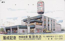 RARE Télécarte Japon / 110-011 - Alcool - BIERE BUDWEISER - BEER Japan Phonecard - BIER - CERVEZA - 799 - Publicité