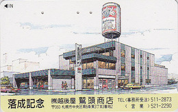 RARE Télécarte Japon / 110-011 - Alcool - BIERE BUDWEISER - BEER Japan Phonecard - BIER - CERVEZA - 799 - Advertising