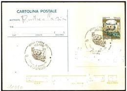 Italia/Italy/Italie: FDC, Intero, Stationery, Entier, Stampa Spostata, Printing Shifted, Impression Déménagé, Castle, Ch - 4. 1944-45 Repubblica Sociale