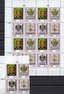 Posthausschild 1990 DDR 3306/9 4-Block+Kleinbogen FN1 ** 39€ Hojita Blocs M/s Philatelic Ss Sheetlet Bf GDR Germany - Post