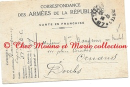 WWI - BAUQUIN CAPORAL 51 EME GROUPE DE BATAILLON DE CHARS - SP 97 - POUR ORNANS DOUBS - CPA - Guerre 1914-18