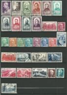 FRANCE: Obl., N° YT 793 à 822, Année 1948 Complète, TB - Frankreich