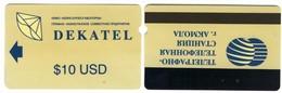 DEKATEL $10 Diamond___Kazakztan Alcatel Bell Magnetic Test / Trial Card___KAZ-D-1 MINT___RARE - Kazakhstan
