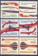 BHRS 2010-501-3 ARMS, BOSNA AND HERZEGOVINA-R.SRBSKA, 2 X 3v TETE-BECHE, MNH - Bosnien-Herzegowina