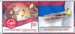 BHRS 2010-507 JOINT ISSUES SERBIA-BH R.SRBSKA, BOSNA AND HERZEGOVINA-R.SRBSKA,1v + Label, MNH - Bosnien-Herzegowina
