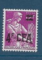 Timbres Neufs** Réunion, N°333 Yt, Moissonneuse - Ungebraucht