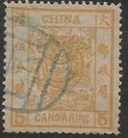 CHINE - N° 3 - 5 Candarins - SUPERBE TP Oblitéré - Very Beautiful Stamp - Cina