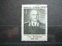G.K.Zhukov # Russia USSR Sowjetunion # 1976 Used # Mi.4527 - Oblitérés