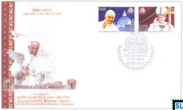 Sri Lanka Stamps 2015, Visit Of His Holiness Pope Francis, FDC - Sri Lanka (Ceylon) (1948-...)