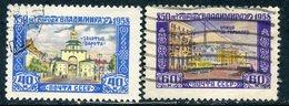 Y85 USSR 1958 2135- 2136 (2224-2225) 850 Years City VLADIMIR - Bussen