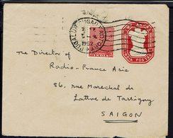 Inde - 1952 - Enveloppe Two Annas + Complément 2 As, De Pugalur, Pour Radio France Asia à Saigon - B/TB - - Buste