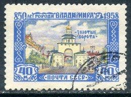 Y85 USSR 1958 2135 (2224) 850 Years City VLADIMIR Golden Gate. Architecture - 1923-1991 USSR
