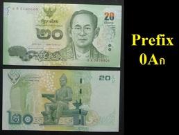 Thailand Banknote 20 Baht Series 16 P#123 SIGN#84 Prefix 0Aก UNC - Thailand
