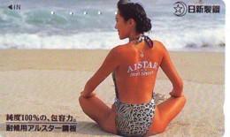 Télécarte Japon * EROTIQUE *   (6532)  *  EROTIC PHONECARD JAPAN * TK * BATHCLOTHES * FEMME SEXY LADY LINGERIE - Mode