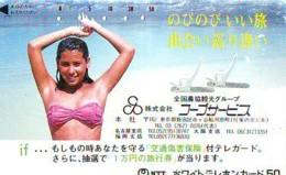 Télécarte Japon * EROTIQUE *   (6535)  *  EROTIC PHONECARD JAPAN * TK * BATHCLOTHES * FEMME SEXY LADY LINGERIE - Mode